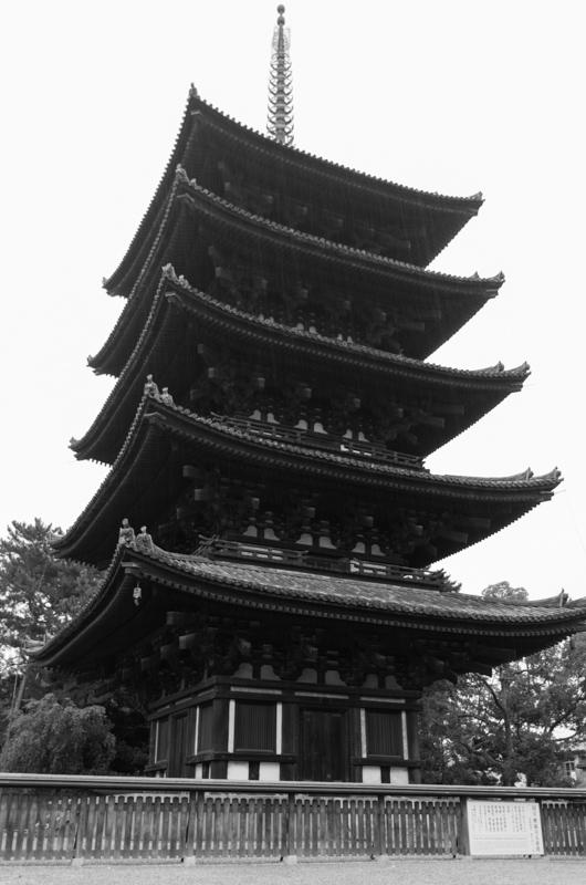 Horyu-Ji, Nara