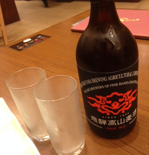 Takayama local pale ale