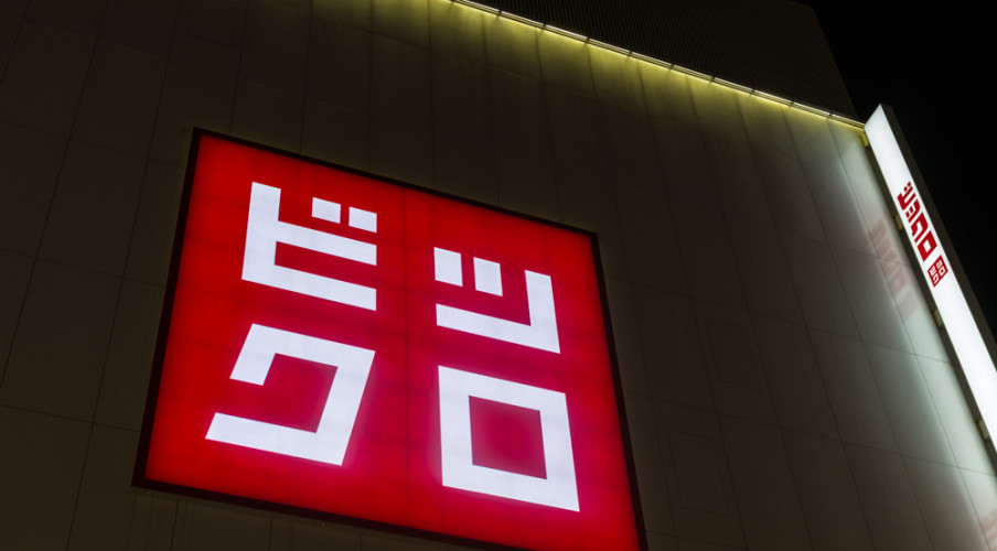 Uniqlo Mothershop