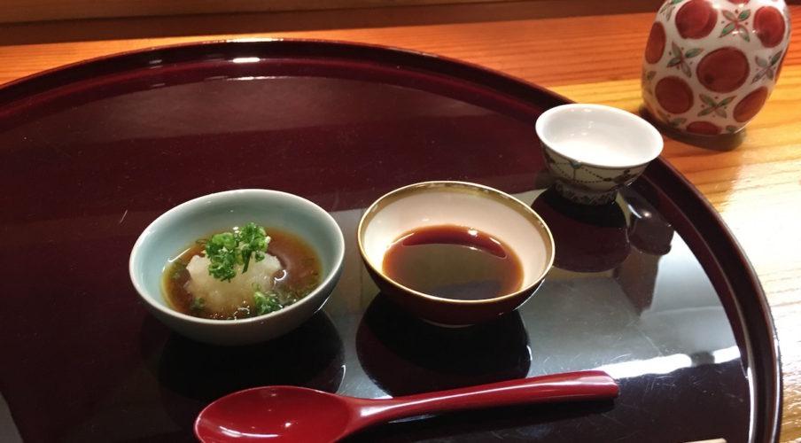 Kaiseki: Sushi condiments
