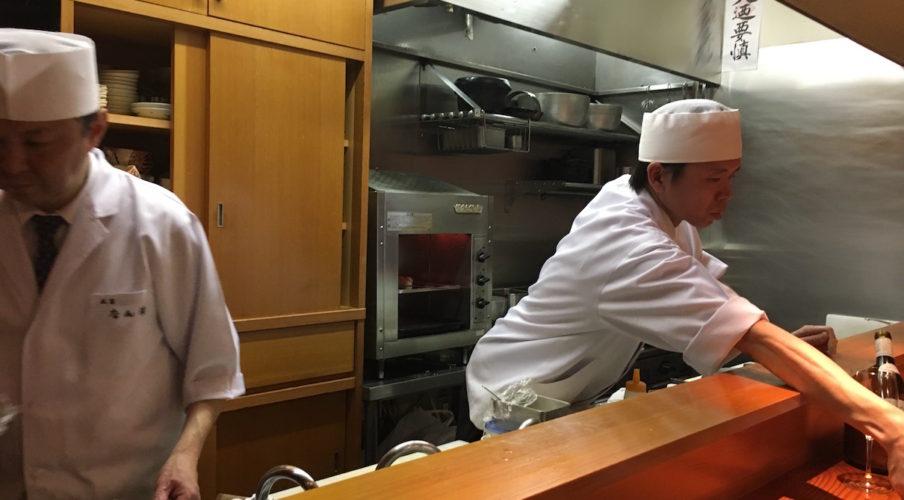 Kaiseki: Nanba Chefs at work