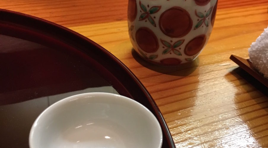 Kaiseki: Sake bottle