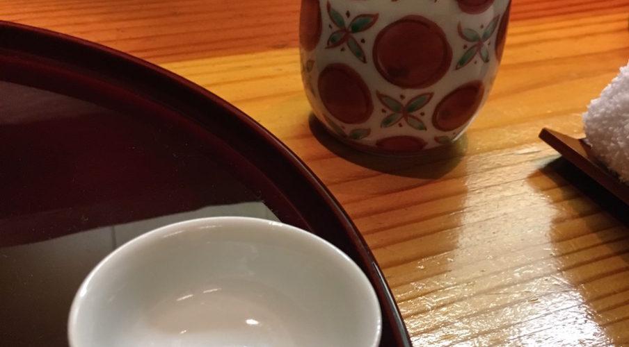 Kaiseki: Sake bottle