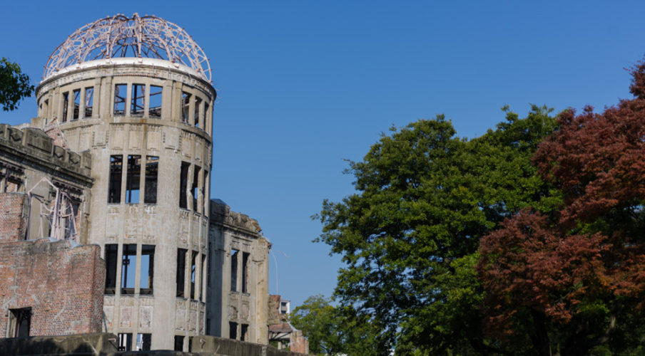 Nuclear Dome, Hiroshima