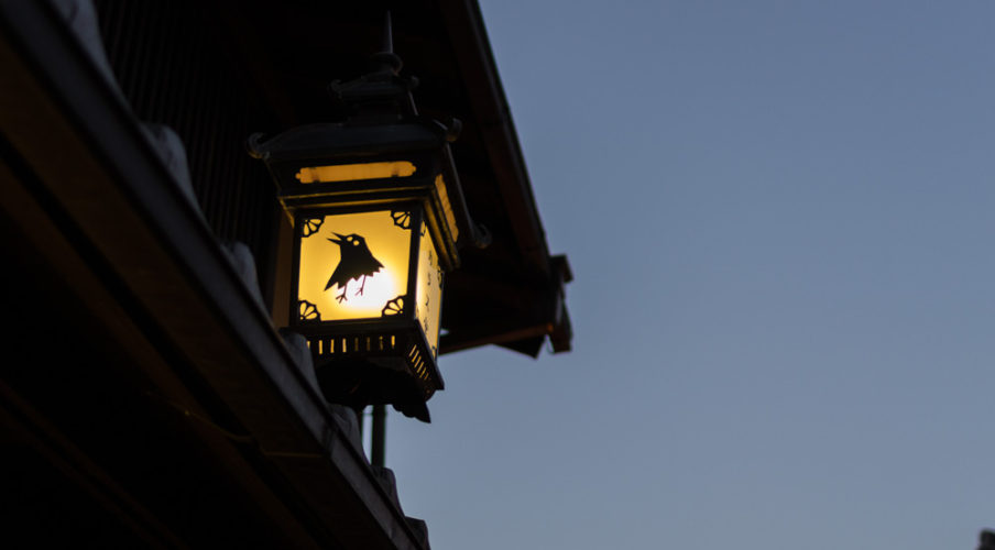 Kiyomizu Dera: Lantern on ninenzaka