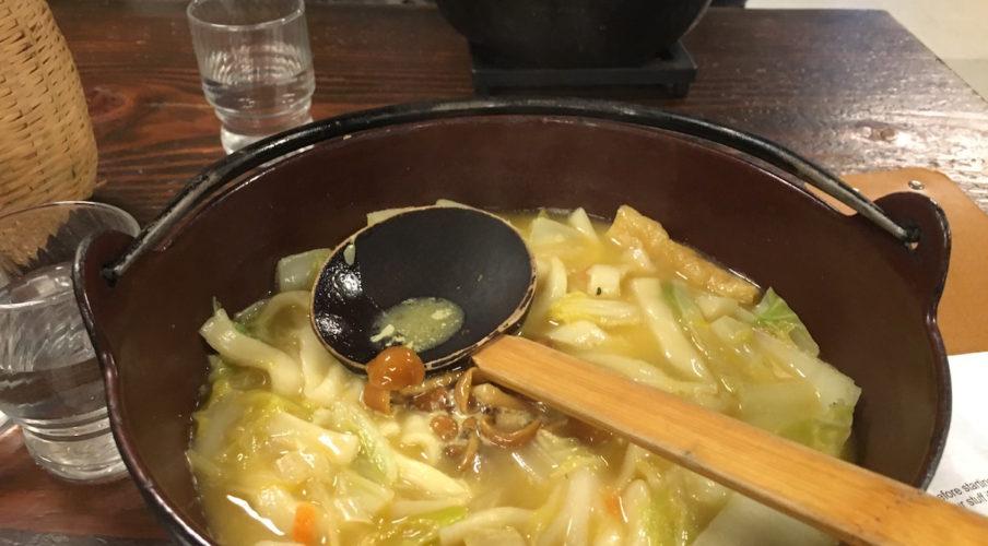 Kawaguchi-ko: Hoto Fudo