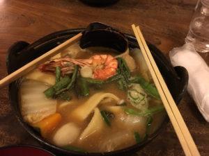 Hoto Kosaku: Seafood Hoto