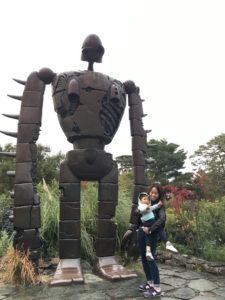 Ghibli Museum: Robot