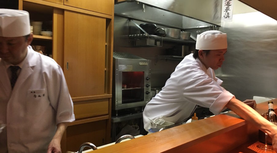 Kaiseki: Nanba Chefs at work