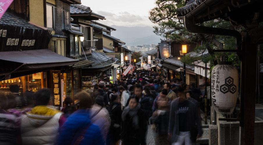 The road to kiyomizu dera