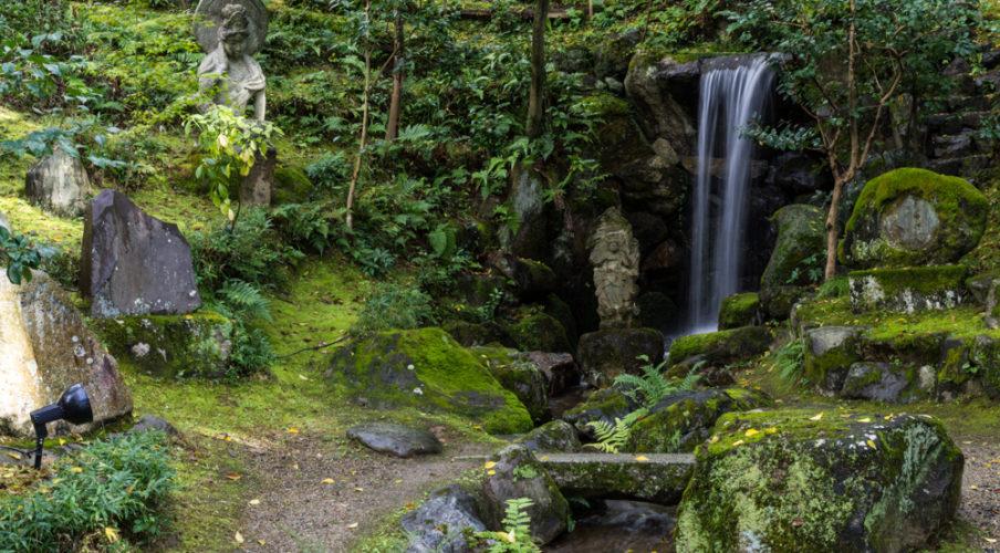 Eikando-ji: Water feature