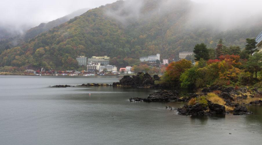 Kawaguchi-ko and Mount Kachi Kachi in the mist